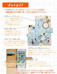 【 スマホケース SO-04H 】ドコモ エクスペリア X パフォーマンス Xperia X Performance SO-04H 手帳型スマホケース 童話 di007 横開き (