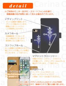 【Android One スマホケース 】 クロス 手帳型 手帳 カバー di012 X1 S2 S1 507SH クロス 十字架 はね フェザー 羽