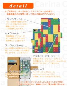 【 スマホケース SO-01H 】ドコモ エクスペリア Z5 Xperia Z5 SO-01H 手帳型スマホケース レゴ di014 横開き (ドコモ Xperia Z5 SO-01H