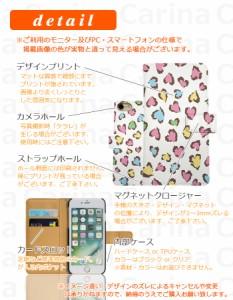 【Android One スマホケース 】 パンサー 手帳型 手帳 カバー di016 X1 S2 S1 507SH アニマル 動物 ヒョウ パンサー 豹 柄 模様 ハート