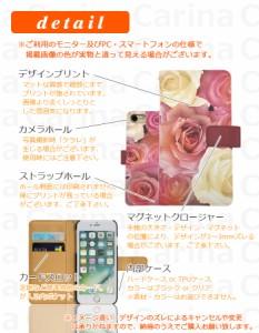 【 スマホケース A500KL 】シムフリー ゼンフォン 5 ZenFone 5 A500KL 手帳型スマホケース バラ di027 横開き (シムフリー ZenFone 5 A50