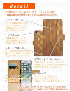 【 スマホケース iPhone5c 】アップル アイフォン 5c iPhone 5c 手帳型スマホケース 木目調 di030 横開き (アップル iPhone 5c アイフォ