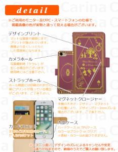 【 スマホケース A500KL 】シムフリー ゼンフォン 5 ZenFone 5 A500KL 手帳型スマホケース 洋書風アリス di031 横開き (シムフリー ZenFo