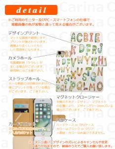 【 スマホケース SCL22 】エーユー ギャラクシー ノート 3 GALAXY Note 3 SCL22 手帳型スマホケース アルファベット di034 横開き (エー