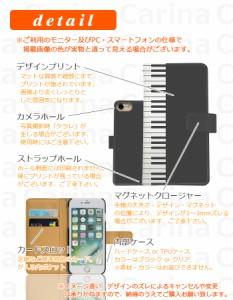 【UQ mobile スマホケース 】 ピアノ 手帳型 手帳 カバー di035 ZS570KL ZS550KL ZE520KL ZE500KL ZB551KL KYV40U KC-02 KC-01 VNS-L52 S