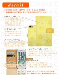 【 スマホケース SHL22 】エーユー アクオス フォン セリエ AQUOS PHONE SERIE SHL22 手帳型スマホケース カメリア di115 横開き (エーユ