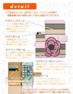 【Android One スマホケース 】 カメリア 手帳型 手帳 カバー di130 X1 S2 S1 507SH はな フラワー 花 カメリア ツバキ 椿 ボーダー