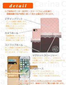 【 スマホケース ZB551KL 】シムフリー ゼンフォン ゴー ZenFone Go ZB551KL 手帳型スマホケース バラ di136 横開き (シムフリー ZenFone