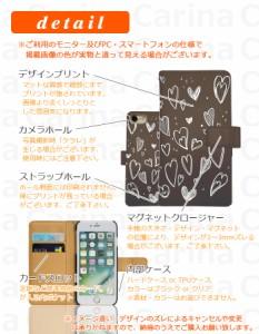 【 スマホケース DM-02H 】ドコモ ディズニー モバイル Disney Mobile DM-02H 手帳型スマホケース ハート di144 横開き (ドコモ Disney M