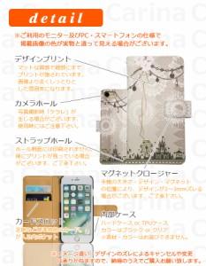 【 スマホケース iPhone6s 】アップル アイフォン 6s iPhone 6s 手帳型スマホケース ガーリーランド di150 横開き (アップル iPhone 6s