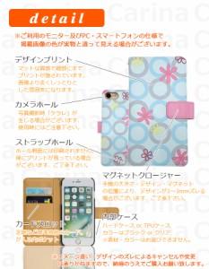 スマホケース 303SH ソフトバンク アクオス フォン ダブルエックス ミニ AQUOS PHONE Xx mini 303SH 手帳型スマホケース サークル d