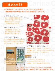 【 スマホケース SHV33 】エーユー アクオス セリエ ミニ AQUOS SERIE mini SHV33 手帳型スマホケース アップル di163 横開き (エーユー