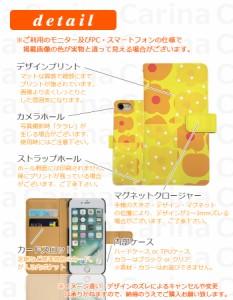【 スマホケース SH-07E 】ドコモ アクオス フォン si AQUOS PHONE si SH-07E 手帳型スマホケース アップル di165 横開き (ドコモ AQUOS