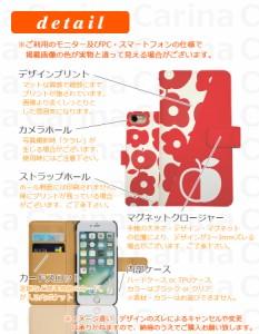 【 スマホケース SH-07E 】ドコモ アクオス フォン si AQUOS PHONE si SH-07E 手帳型スマホケース アップル di166 横開き (ドコモ AQUOS
