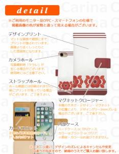【 スマホケース SH-06E 】ドコモ アクオス フォン ゼータ AQUOS PHONE ZETA SH-06E 手帳型スマホケース 和柄 di167 横開き (ドコモ AQUO