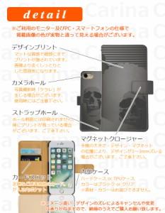 【 スマホケース SH-01F 】ドコモ アクオス フォン ゼータ AQUOS PHONE ZETA SH-01F 手帳型スマホケース ドクロ di168 横開き (ドコモ AQ