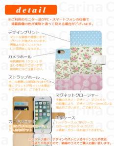【 スマホケース EM02L 】ワイモバイル ネクサス6 Nexus6 EM02L 手帳型スマホケース フラワー di169 横開き (ワイモバイル Nexus6 EM02L