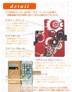 【 スマホケース SC-02H 】ドコモ ギャラクシー S7 エッジ Galaxy S7 edge SC-02H 手帳型スマホケース 歯車 di172 横開き (ドコモ Galaxy
