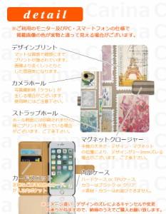 【 スマホケース HTV31 】エーユー エイチティーシー J バタフライ HTC J butterfly HTV31 手帳型スマホケース 切手 di173 横開き (エー