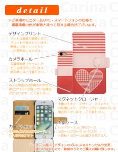 【 スマホケース SO-02H 】ドコモ エクスペリア Z5 コンパクト Xperia Z5 Compact SO-02H 手帳型スマホケース ハート di176 横開き (ドコ