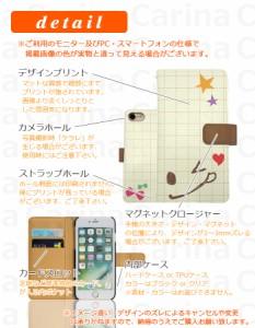 【 スマホケース ZB551KL 】シムフリー ゼンフォン ゴー ZenFone Go ZB551KL 手帳型スマホケース ニコちゃん di182 横開き (シムフリー Z
