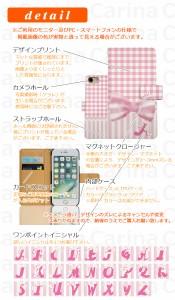 【 スマホケース 302KC 】ワイモバイル ディグノ T DIGNO T 302KC 手帳型スマホケース リボン di185 横開き (ワイモバイル DIGNO T 302KC