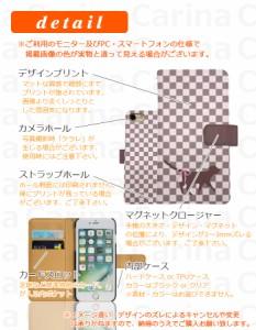 【 スマホケース F-07E 】ドコモ ディズニー モバイル Disney Mobile F-07E 手帳型スマホケース ネコ di192 横開き (ドコモ Disney Mobil
