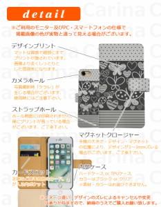 【 スマホケース HTV33 】エーユー エイチティーシー U11 HTC U11 HTV33 手帳型スマホケース バタフライ di197 横開き (エーユー HTC U11