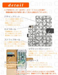 【 スマホケース 507SH 】ワイモバイル アンドロイド ワン Android One 507SH 手帳型スマホケース バラ di226 横開き (ワイモバイル Andr