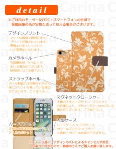 【 スマホケース iPhone6Plus 】アップル アイフォン 6 Plus iPhone 6 Plus 手帳型スマホケース フラワー di228 横開き (アップル iPhone
