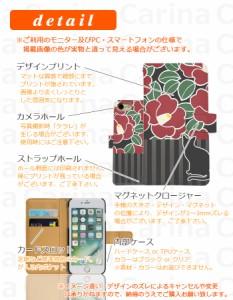 【 スマホケース LG-H791/Y!mobile 】ワイモバイル ネクサス 5X Nexus 5X LG-H791 手帳型スマホケース 和柄 di232 横開き (ワイモバイル