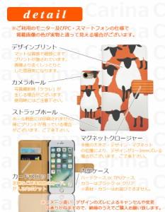 【 スマホケース EM02L 】ワイモバイル ネクサス6 Nexus6 EM02L 手帳型スマホケース ヒツジ di235 横開き (ワイモバイル Nexus6 EM02L ネ