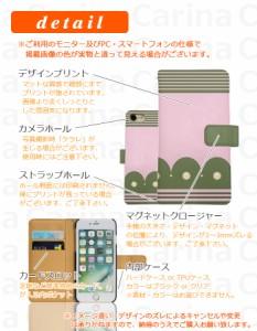 【 スマホケース SHL24 】エーユー アクオス フォン セリエ ミニ AQUOS PHONE SERIE mini SHL24 手帳型スマホケース 松 di237 横開き (エ