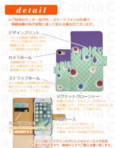 【 スマホケース SC-04J 】ドコモ ギャラクシー フィール Galaxy Feel SC-04J 手帳型スマホケース 目玉 di244 横開き (ドコモ Galaxy Fee