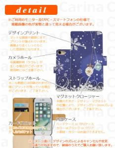 【 スマホケース ZC520TL 】シムフリー ゼンフォン 3 マックス ZenFone 3 Max ZC520TL 手帳型スマホケース 雪の結晶 di263 横開き (シム