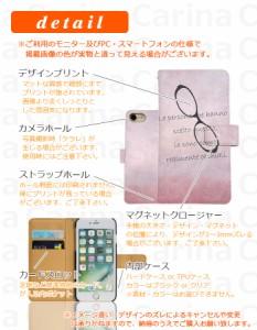 【 スマホケース SH-06E 】ドコモ アクオス フォン ゼータ AQUOS PHONE ZETA SH-06E 手帳型スマホケース メガネ di269 横開き (ドコモ AQ