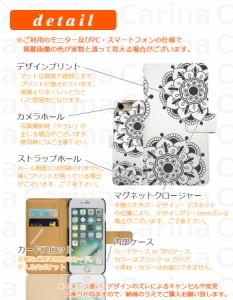 【 スマホケース ZD551KL 】シムフリー ゼンフォン セルフィー ZenFone Selfie ZD551KL 手帳型スマホケース モノトーン di282 横開き (シ