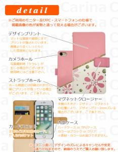 【 スマホケース S1 】ワイモバイル アンドロイド ワン Android One S1 手帳型スマホケース フラワー di286 横開き (ワイモバイル Andr