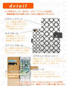 【 スマホケース SH-05F 】ドコモ ディズニー モバイル Disney Mobile SH-05F 手帳型スマホケース モノトーン di287 横開き (ドコモ Disn