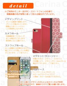 【 スマホケース 303SH 】ソフトバンク アクオス フォン ダブルエックス ミニ AQUOS PHONE Xx mini 303SH 手帳型スマホケース 和花 di290