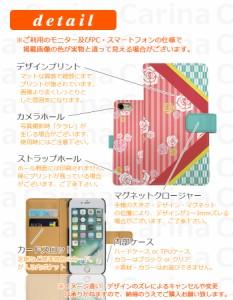【 スマホケース 303SH 】ソフトバンク アクオス フォン ダブルエックス ミニ AQUOS PHONE Xx mini 303SH 手帳型スマホケース 和花 di295