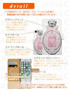 【 スマホケース SH-07E 】ドコモ アクオス フォン si AQUOS PHONE si SH-07E 手帳型スマホケース パフューム di296 横開き (ドコモ AQUO