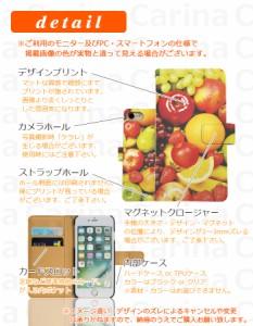 スマホケース SOV32 エーユー エクスペリア Z5 Xperia Z5 SOV32 手帳型スマホケース フルーツ di312 横開き (エーユー Xperia Z5 SO