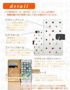 【 スマホケース DM-02H 】ドコモ ディズニー モバイル Disney Mobile DM-02H 手帳型スマホケース トランプ di319 横開き (ドコモ Disney