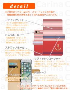 【 スマホケース LG-H791/docomo 】ドコモ ネクサス 5X Nexus 5X LG-H791 手帳型スマホケース イカリ di320 横開き (ドコモ Nexus 5X LG-