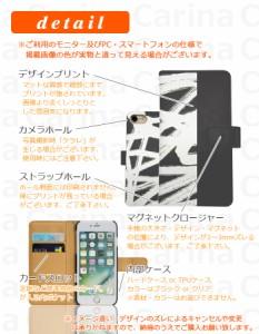 【 スマホケース SCL22 】エーユー ギャラクシー ノート 3 GALAXY Note 3 SCL22 手帳型スマホケース モノトーン di321 横開き (エーユー