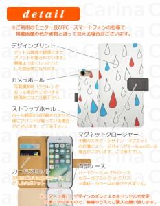 【 スマホケース 303SH 】ソフトバンク アクオス フォン ダブルエックス ミニ AQUOS PHONE Xx mini 303SH 手帳型スマホケース しずく di3