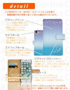 スマホケース F-04J ドコモ らくらくスマートフォン4 らくらくスマートフォン4 F-04J 手帳型スマホケース グラデーション di327 横