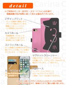【 スマホケース MIYABI 】シムフリー サムライ 雅 SAMURAI MIYABI 手帳型スマホケース ネコ di343 横開き (シムフリー SAMURAI MIYABI