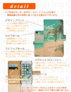 【 スマホケース SO-04G 】ドコモ エクスペリア A4 Xperia A4 SO-04G 手帳型スマホケース アロハ di344 横開き (ドコモ Xperia A4 SO-04G